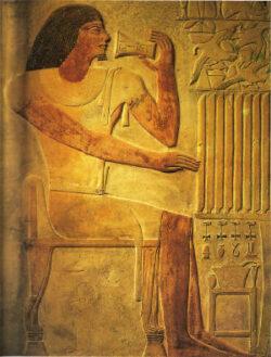Visir antico Egitto