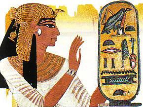 Geroglifico Nefertari