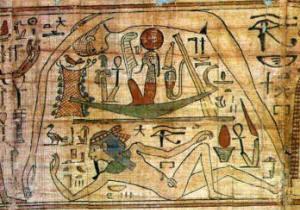 Nut dea antico Egitto