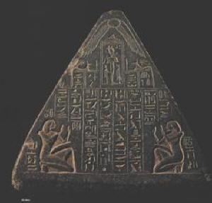 Creazione nell'antico Egitto