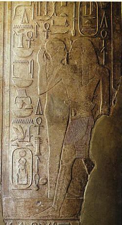 Sesostri I con dio Ptah