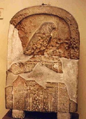 Faraone Djer
